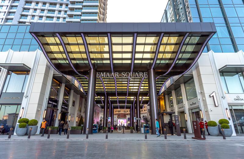 Emaar Alışveriş Merkezi