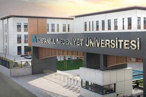 istanbul medeniyet üniversitesi