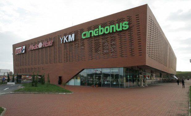 Meydan İstanbul Alışveriş Merkezi
